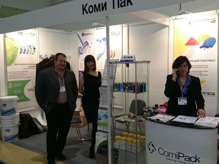 Interplastica Moscow 2012